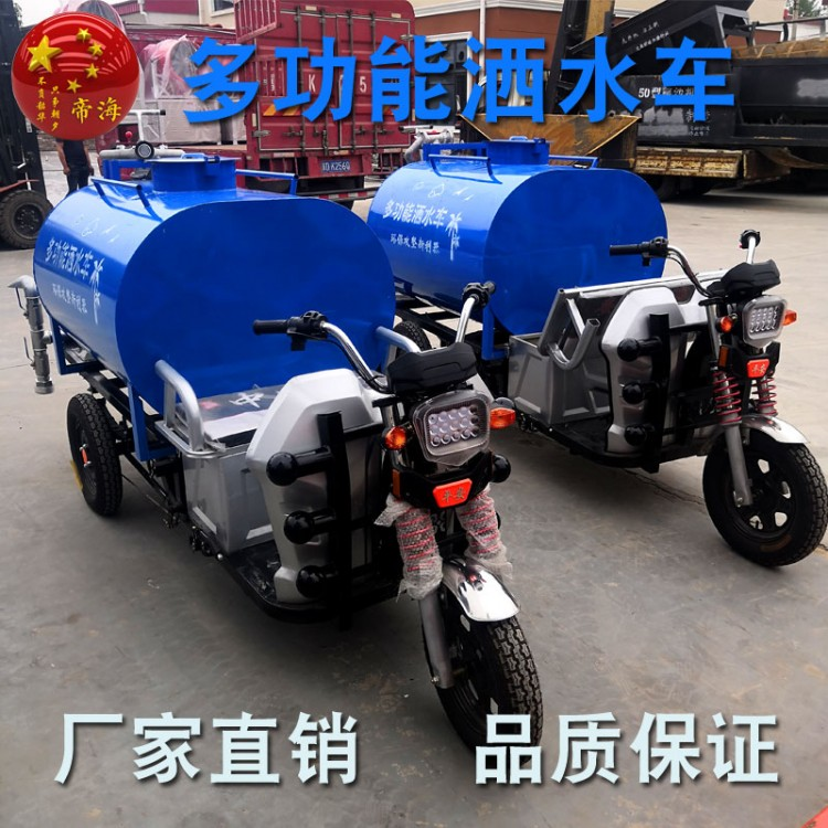 三轮移动式洒水车 市政用除尘雾炮机 工地便捷柴油降尘设备