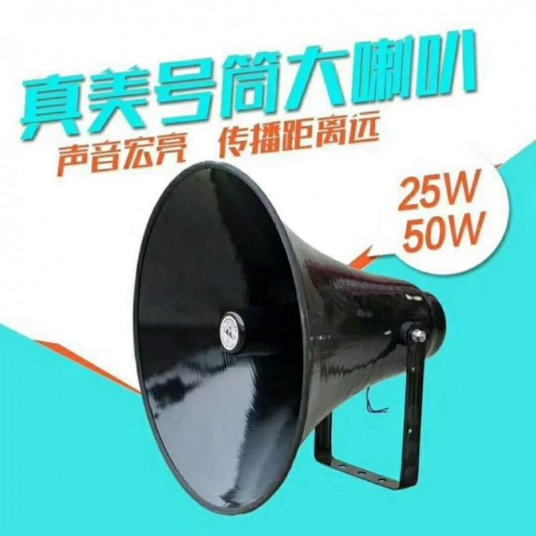 河北农村无线广播定制