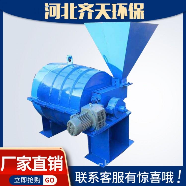 砂子烘干专用 煤粉机500型喷煤机厂家直销
