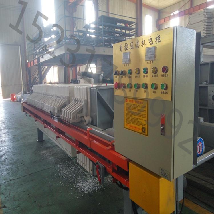 化工污水污泥压滤机  钢厂焦化废水自动压滤机