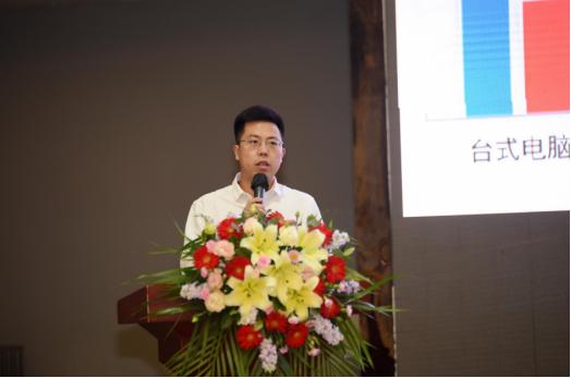 百度爱采购—发现沧州,见证B2B创新的力量
