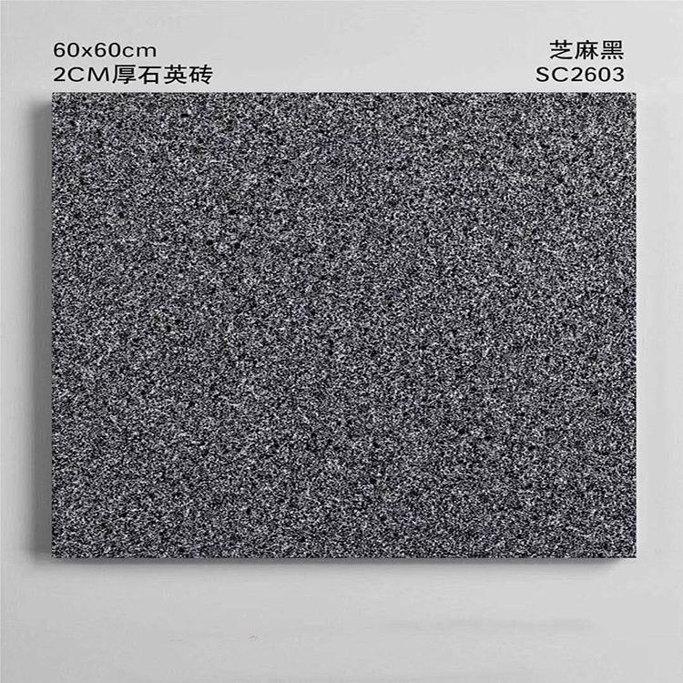 东丽区 PC仿石砖生产 仿芝麻灰PC仿石砖  PC仿石砖专业生产天佑